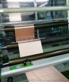 耐高溫銅箔生產廠家 自粘單導雙導電銅箔膠帶