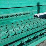 建筑工地电缆槽玻璃钢拉挤管箱