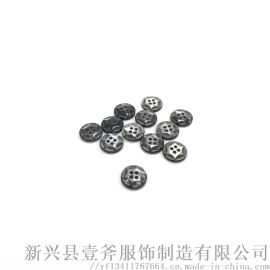 18L/4H雕花焗色定制天然黑蝶贝壳纽扣衬衣纽扣