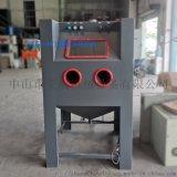 广州喷砂机,光学镀膜专用箱式手动喷砂机