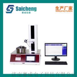 瓶体垂直度检测仪 电子轴偏差测试仪