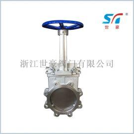 上海刀闸阀PZ43X-10C 对夹式插板阀