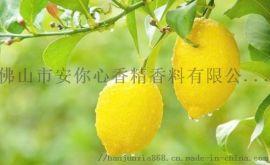 水果香精 果味香精 水果味香水