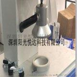 熔喷布颗粒物过滤效率及气流阻力测试仪