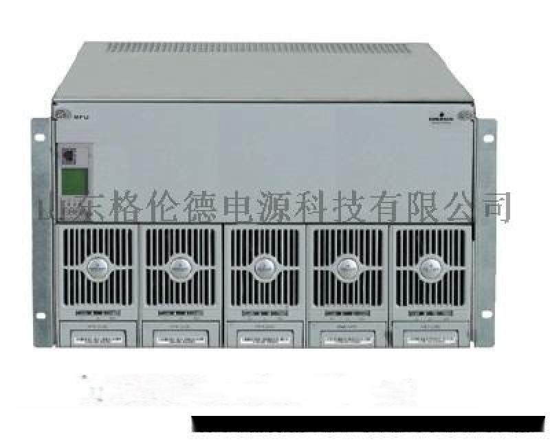 艾默生維諦NetSure701 A41嵌入式電源