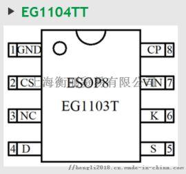 广州依歌电子代理-上海衡丽