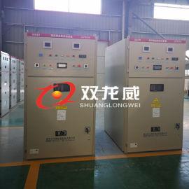 高压固态软起动柜 电机高压软启动柜厂家 诚招代理