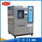 江蘇高低溫試驗箱 HL科研單位高低溫交變溼熱試驗箱