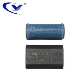 电磁炉电容器MKP-X2 4uF/275VAC