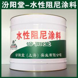 水性阻尼涂料、工厂报价、水性阻尼涂料、销售供应