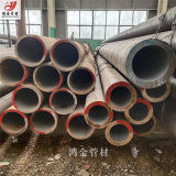 寶鋼20CrMnTi厚壁無縫鋼管 附原廠質保
