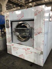 工业水洗机\大型洗涤机械\全自动洗衣机洗衣房设备