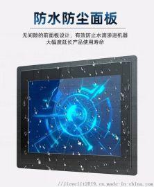 17寸工控一体机触控一体机触摸电容屏嵌入式显示器
