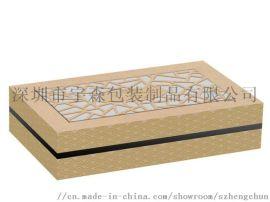 厂家订做天地盖镂空盒  纸盒精品盒 礼品纸盒