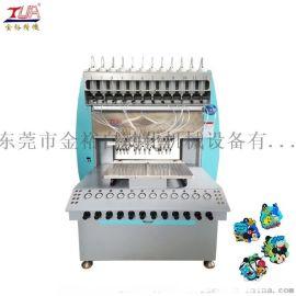重庆硅胶PVC通用12色点胶设备