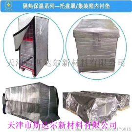 集装箱内衬隔热棉水管保温屋顶隔热保温纯铝气泡膜厂家定制批发
