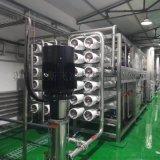 江苏厂家直销水处理设备