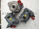 【供应】A10VSO28DFR1/31RPPA12N00液压泵