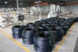厂家直销产地货源量大从优山东陆宇管业PE给水管材