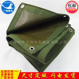 湖南军用有机硅帆布,篷布,防水布,防雨布