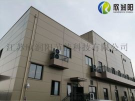 外墙保温装饰一体板|金属岩棉复合板|金属幕墙复合板