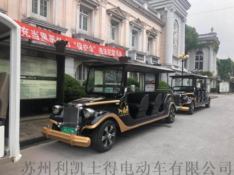 6座電動看房車 影視樂園觀光車 仿古電動老爺車