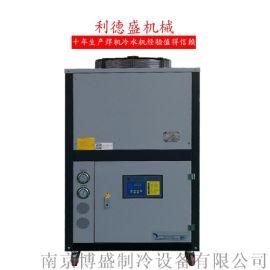 风冷涡旋式冷水机 风冷工业冷水机 风冷低温冷水机