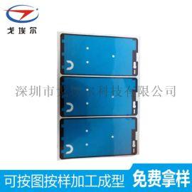 TP防水双面胶模切供应