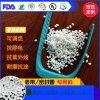 注塑矽膠 3040-70A tpsiv原料