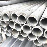 佛山304不锈钢水管,卡压式不锈钢薄壁水管