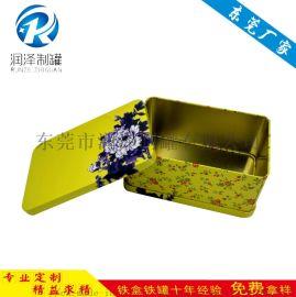 厂家直销灵芝孢子粉方形铁盒马口铁盒设计、玛咖粉金属罐子