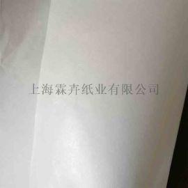 手提袋专用白牛皮纸,服装手拎袋用白牛皮纸