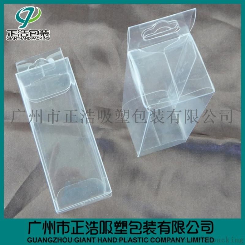 大量低价供应PVC透明胶盒彩印胶盒