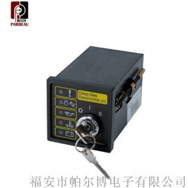DSE501K柴油发电机深海控制器