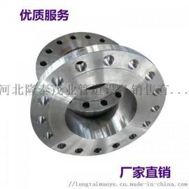 三明焊接法兰对焊法兰货源充足
