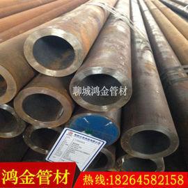 宝钢15CrMo无缝钢管  大口径合金钢管现货