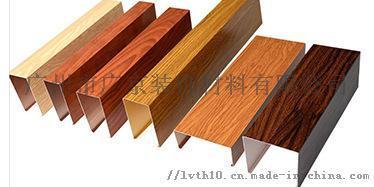 鋁方通規格鋁方通廠家鋁方通系列