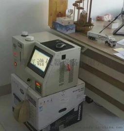 天然气成分分析仪生产厂家