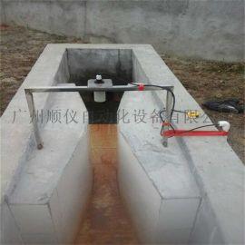 专用农田灌溉明渠超声波流量计 厂商直销