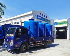 佛山 5000l塑料罐 污水处理罐 废水pe储罐