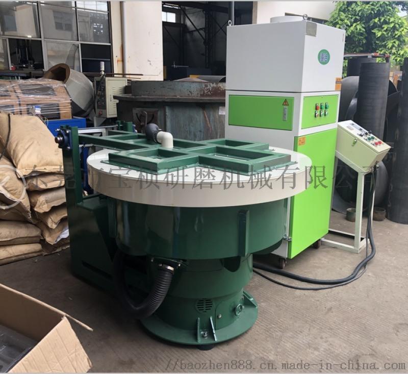 乾式環保集塵振動研磨機