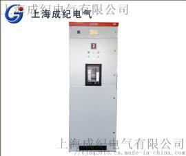 发电厂GGD型交流低压固定式配电柜