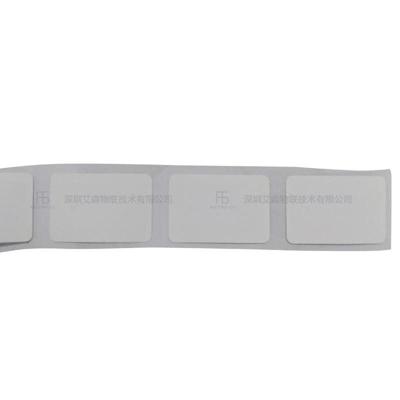tag213芯片易碎标签 RFID酒类防伪标签
