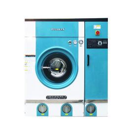 8公斤全封闭干洗机酒店宾馆全自动洗衣设备