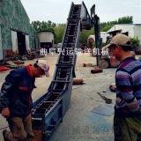 灰粉刮板机 刮板输送机型号及参数 六九重工 可弯曲