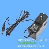 DC12V 1A开关电源 监控电源生产厂家