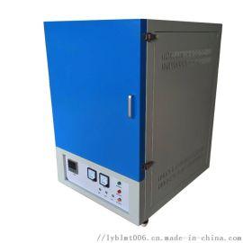 智能程序控温1700度硅钼棒高温电炉