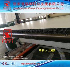 建筑模板生产线,中空塑料建筑模板生产线设备