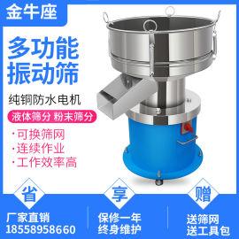 震动筛喷涂筛粉机食品面粉电动筛选机小型不锈钢振动筛