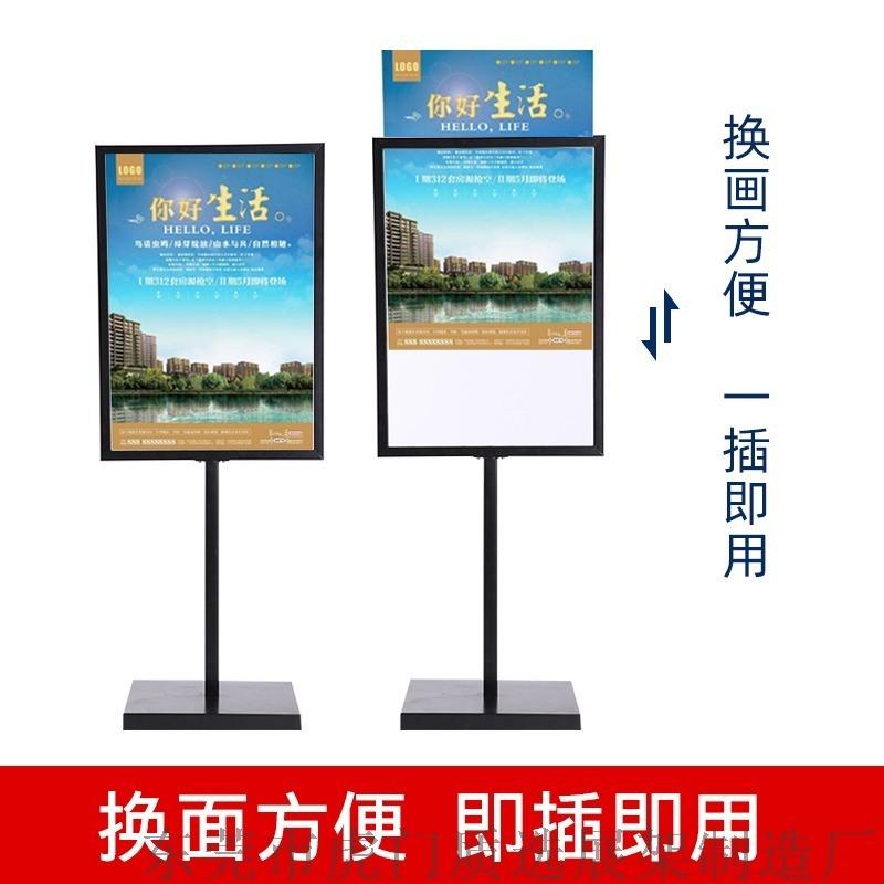 苹果立牌,双面KT板展架,商场广告架